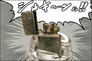 ZIPPOのオイルが長持ち!「スーパータンク装着完了!」