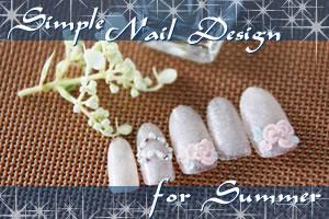 夏ネイル♪シンプルなデザインのバリエーション!