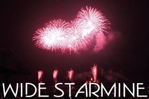 スターマイン花火の種類と名前「ワイドスターマインとは!」