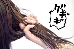 髪の日焼け対策!「日焼けを防止するには」
