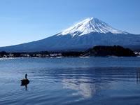日本の世界遺産画像「富士山 - 信仰の対象と芸術の源泉 -」