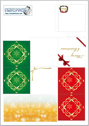 簡単「手作りクリスマスカード」の型紙